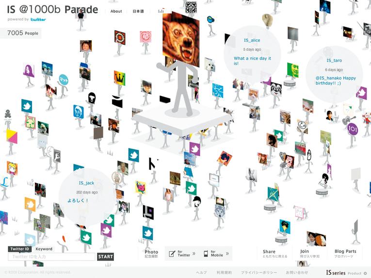 14e_IS Parade-thumb-765xauto-160